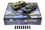 Игрушечный инерционный танк Hot Speed