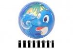 Мяч детский с рисунком