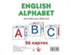 Карточки мини: Английский алфавит