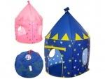 Палатка детская домик