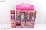 """Кукла тип """"Барби"""" большая"""