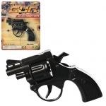 Пистолет револьвер игрушечный