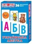 """Раздаточный материал """"Украинский алфавит"""" укр."""