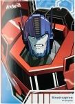 "Картон белый А4 ""Transformers"""