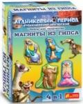 """Набор для творчества: Магниты из гипса """"Ледниковый период 2"""""""