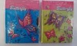 """Блокнот на замке, А6 """"Butterfly"""""""