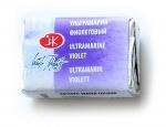 Краска акварельная КЮВЕТА, ультрамарин фиолетовый, 2.5мл