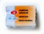 Краска акварельная КЮВЕТА, индийская золотистая, 2.5мл