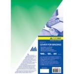 Обложки для переплета BUROMAX A4 50 шт. пластик 180мкм прозрачный зеленый