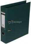 "Сегрегатор А4/70 ""BuroMAX LUX"" 3001-16 (С) темно-зеленый"