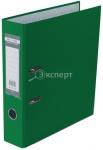 """Сегрегатор А4/70 """"BuroMAX""""-эко 3011-04 (С) зеленый"""