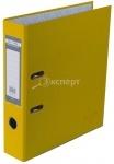 "Сегрегатор А4/70 ""BuroMAX""-эко 3011-08 (С) желтый"