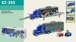 Игровой набор трейлер-гараж