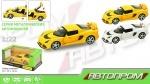 Коллекционная игрушечная машина Lotus Exige S, метал