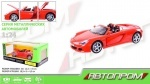 Коллекционная игрушечная машина Porsche Carrera GT