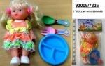 Кукла Кити с посудой