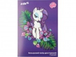 Набор цветной двухсторонней бумаги, А4 My Little Pony
