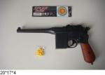 Игрушечный пистолет, с пульками