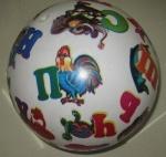 """Детский резиновый мяч, Алфавит 9"""""""