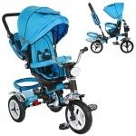 Велосипед детский Turbo Trike, синий