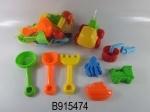 Песочный набор (8 предметов)