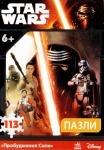 """Star Wars: Пазли """"Пробудження сили"""" (укр)"""