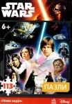 "Star Wars: Пазли ""Нова надія"" (Укр)"
