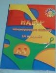 Набор цветной бумаги А4, 14 листов