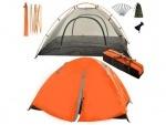 Палатка туристическая 2*2*1.35м