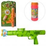 Игровой набор мыльных пузырей, пистолет