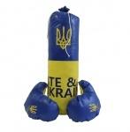 """Боксерский набор """"Ukraine символика"""" средний"""