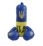 """Боксерский набор """"Ukraine символика"""" маленький"""