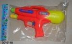 Водяное оружие с накачкой
