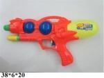 Водяное игрушечное оружие с накачкой 29 см