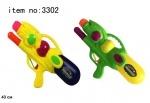 Водяное оружие игрушечное с накачкой