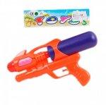 Игровое водяное оружие 26см