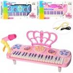 Детский синтезатор с записью голоса, MP3