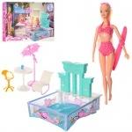 Игршечный набор мебели, бассейн