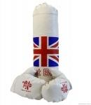 """Боксерский набор """"Британия"""", маленький"""