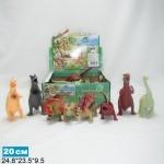 Игрушка-тянучка Динозавр - БЛОК