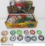 Игрушка Резиновая Змея 12