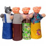 """Набор для кукольного театра """"Три поросенка"""""""