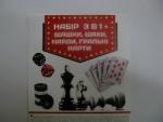 Настольная игра шахматы 3 в 1