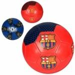 Мяч футбольный. размер 5