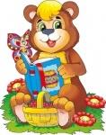 Плакат з вирубкою. Ведмедик (Укр)