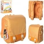 Рюкзак с жесткой спинкой