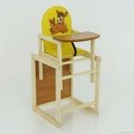 """Стульчик для кормления №202 - """"Оленёнок Бэмби"""", желтый"""