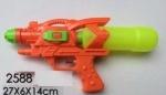 Водяное оружие детское 27см