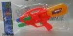 Водяное детское оружие с накачкой
