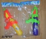 Водяное игровое оружие 32см
